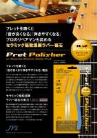Fret Polisher_A4-flyer141107_72dpi.jpg