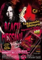 BLACK MESSIAH B5.jpg